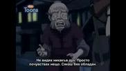 Avatar The Last Airbender S3e08 (BG Subs)