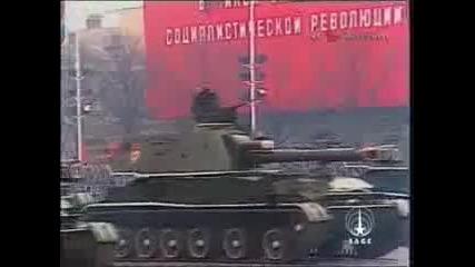 Съветски парад - 7.11.1986г.(част 6)