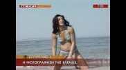 Helena Paparizou - Photo Shooting