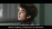[бг субс] Blind / Сляпа - 2/5