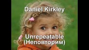 Daniel Kirkley - Unrepeatable