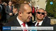 Президентът Радев с призив за бързи решения по казуса с Виктория Маринова