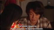 My Girl - Ep.5 3/4 [bg sub]