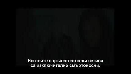 Twilight {bg subs}