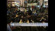 Нови протести в САЩ срещу убийствата на чернокожи