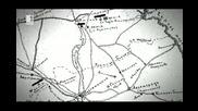 Памет.bg - Забравените командири, еп.6