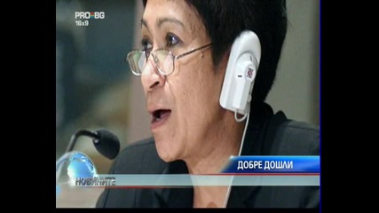 Жената, която ще говори с извънземните.