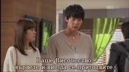 Бг субс! Rooftop Prince / Принц на покрива (2012) Епизод 19 Част 3/4