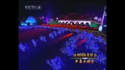 Chinese Beautiful Spectacle And Music