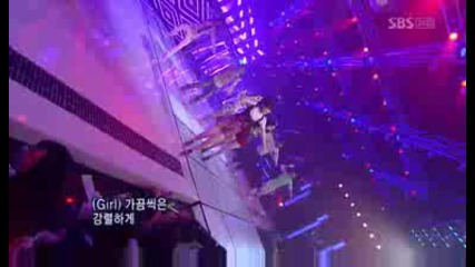 Kara + Hyori Lee - U - Go - Girl [inkigayo 09.07.08]