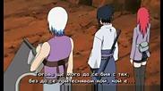 Naruto Shippuuden 117[bg] sub Hq