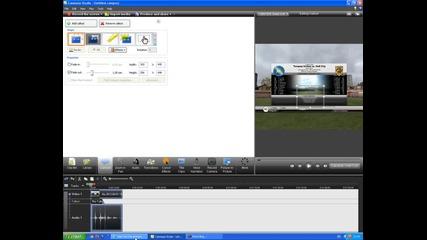 Как да замъглим с Camtasia Studio 7