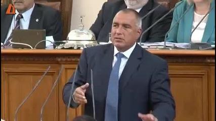 Бойко Борисов - Кажи Масларова