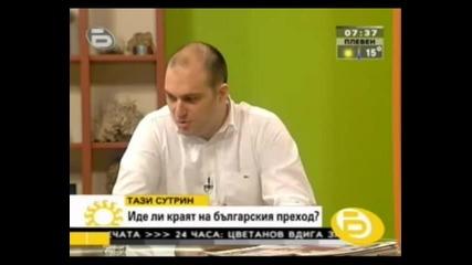 """България -- """"колумбия' на синтетичните наркотици"""