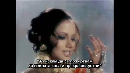 Leila.wmv