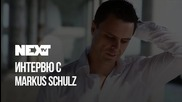 NEXTTV 046: Интервю с Markus Schulz
