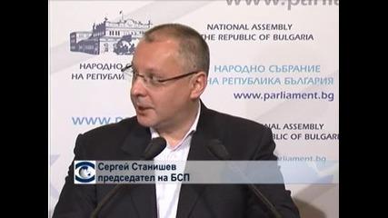 ГЕРБ поиска прегласуване на предложението си за зам.-председател на ЦИК