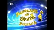 Господари на Ефира - 30.04.10 (цялото предаване)