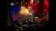 Васко Василев - Ако си дал
