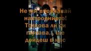 Alive dark ep3{rob&emilie}