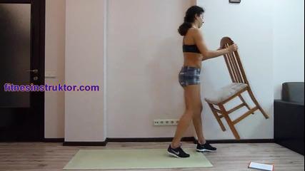 Упражнения за повдигане на дупето