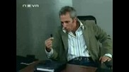 Sos Mi Vida - 54 Епизод