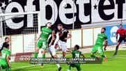 Футбол: Локомотив Пловдив – Спартак Миява на 6 септември по DIEMA SPORT