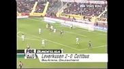Шести гол за Бербатов в Бундеслигата