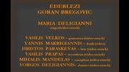 Вечната Песен ... Ederlezi - Maria Deligianni