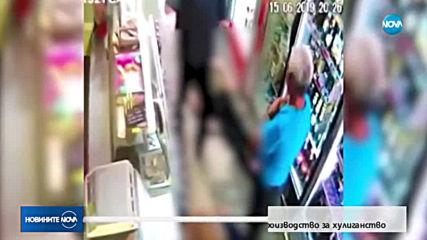Прокуратурата повдига обвинения за побоя в магазин в Казанлъшко