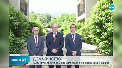 Балканският форум на главните прокурори: Политическият натиск е недопустим