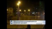 Сблъсъци близо до дома на египетския президент
