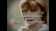 Ник Кейв И Кайли Миноук - Дивата Роза