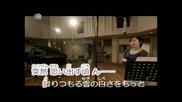 Utada Hikaru - Flavor Of Life (hyd 2)