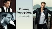 Костас Карафотис - облаци