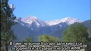 Турците в България, замисли се българино!!!