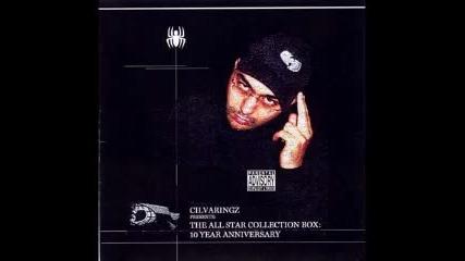 Cilvaringz - Souls For Sale