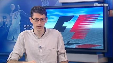 Студиото Преди Гран При На Унгария 2012 Формула1 (1/2) H D