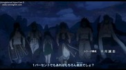 Fairy Tail Opening 16 {bg Subs}