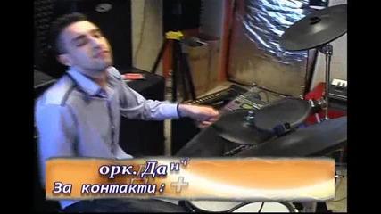 Ork.dancho Romana- Kuchek Kod Kriminalno {studio Jorj}
