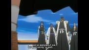 Bleach Епизод 51 Bg Sub Високо Качество