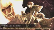 Kosmosp House - Shingeki no Kyojin | V O C A L O I D |