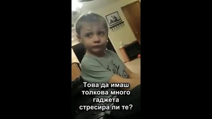 5-годишен Казанова .. Максимум две гаджета, три са ми много !