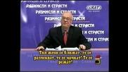 Господари на Ефира - Професор Вучков говори за лизбийките !!!