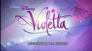 Виолета: Концертът - първа част