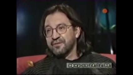 Ю.шевчук - За живота и смъртта на поета