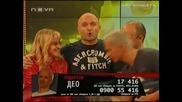 Vip Brother 3 - Шоуто На Део* Данчо,  Лора,  Крис И Дичо Пеят - Липсваш Ми*30.04.09