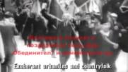 Южна Добруджа 1940 година - немски кинопреглед