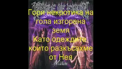 Cradle Of Filth - Death Magic For Adept Bg