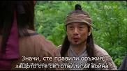 Kim Soo Ro.23.1